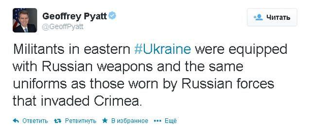 Боевики на Востоке Украины вооружены российским оружием, - посол США
