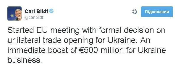 Совет ЕС отменил пошлины на экспорт товаров из Украины