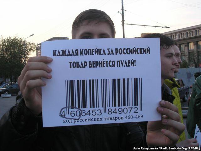 В Днепропетровске участники флеш-моба