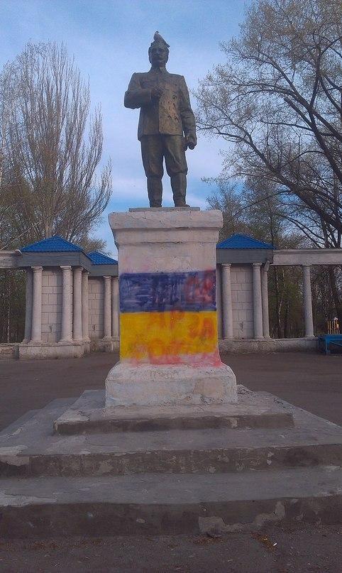 Орджоникидзе на Донетчине стал желто-голубым [Фото]
