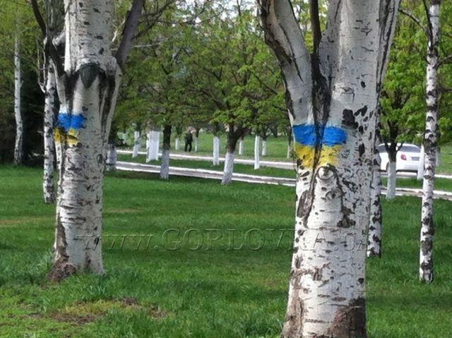 В Горловке появилась украинская аллея [Фото]