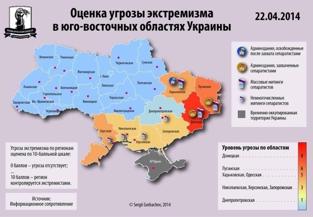 Угроза экстремизма существует в 8 юго-восточных областях Украины, — Тимчук