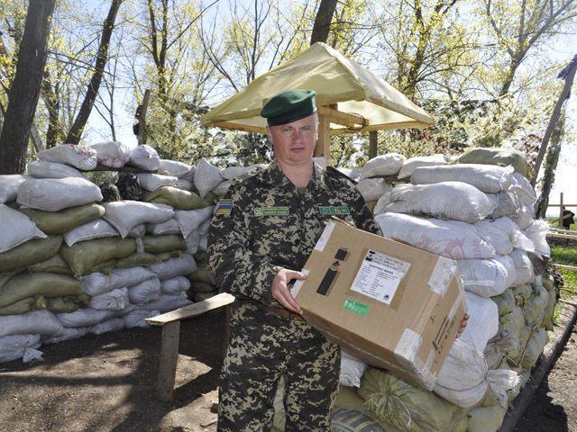 На Донетчине благодетель подарил пограничникам военную технику [Фото]