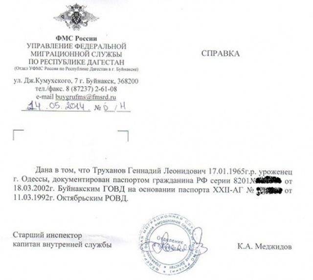 В мэры Одессы баллотируется гражданин РФ, — СМИ