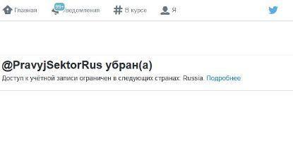 В России заблокировали Twitter