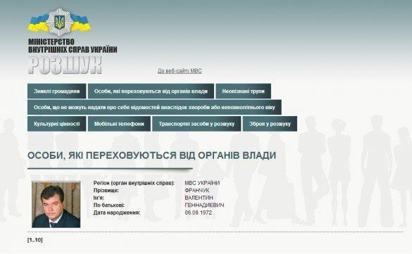 України євгена бакуліна з 1 5 млрд грн