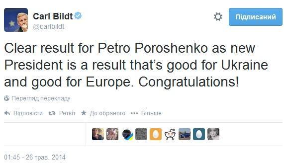 Бильдт поздравил Порошенко с победой на выборах