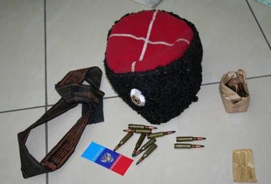 Правоохранители задержали в Луганской области 13 террористов [Фото. Видео]