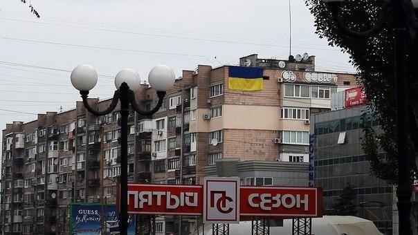 В Луганске перед самым носом у террористов вывесили флаг Украины [Фото]