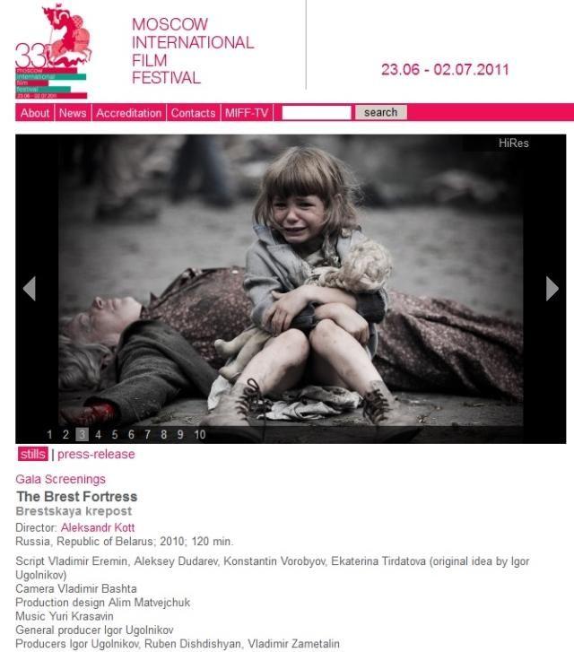 Жена экс-депутата Госдумы Вороненкова потеряла двоих детей во время беременности из-за стресса под давлением ФСБ - Цензор.НЕТ 7092