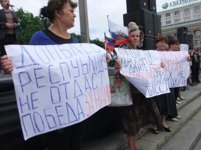 Жители ОРДО ездят к линии разграничения, чтобы поговорить по мобильному, - Новости Донбасса - Цензор.НЕТ 1850