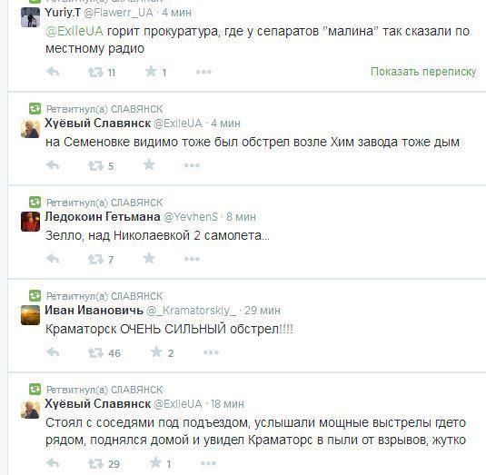 В Славянске и Краматорске идут бои [Фото]