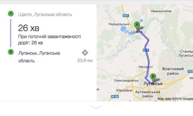 Под Луганском идет бой, у террористов есть