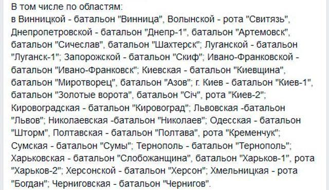 В Украине создано 30 спецподразделений МВД, - Аваков