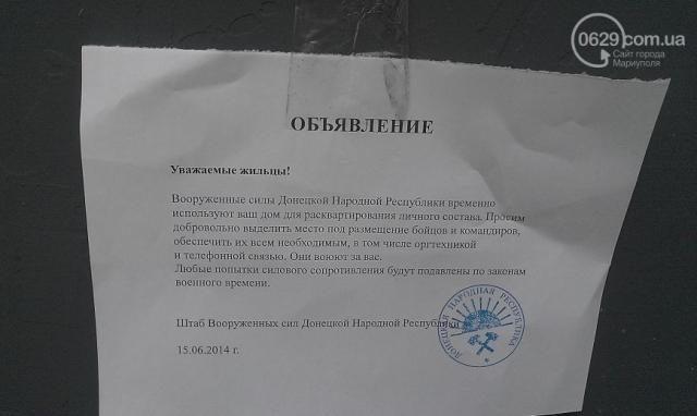 Террористы насильно подселяются в квартиры к жителям Донбасса