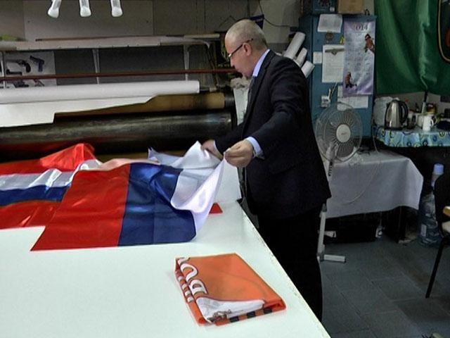 В Харькове разоблачен цех, в котором изготавливали сепаратистские агитматериалы [Фото]