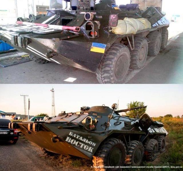 Пограничники используют захваченную у террористов бронетехнику [Фото]