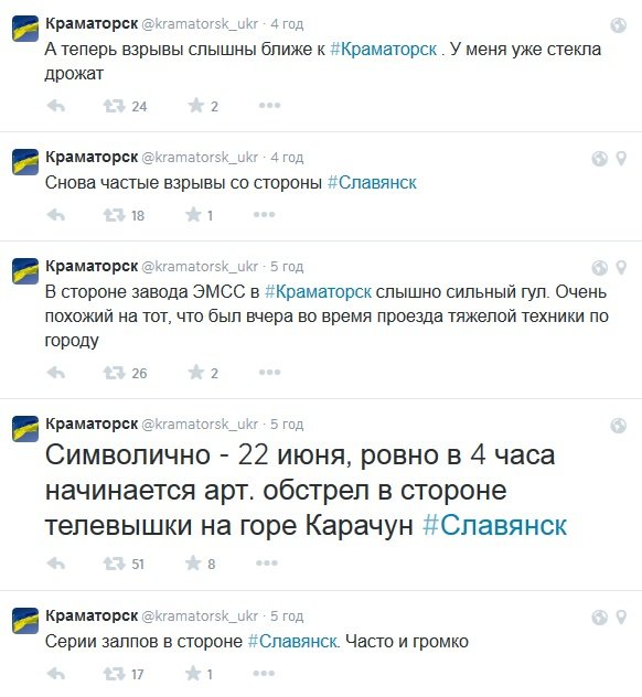 Ночью в Краматорске и Славянске была слышна стрельба и взрывы