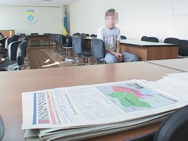 СБУ задержала 5 человек, распространявших материалы сепаратистского содержания [Фото. Видео]