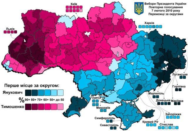 Путь Украины к подписанию Соглашения об ассоциации с ЕС: с 1991 и по сей день