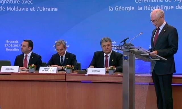 Ромпей заверил Украину в полной поддержке после подписания Соглашения [Фото]