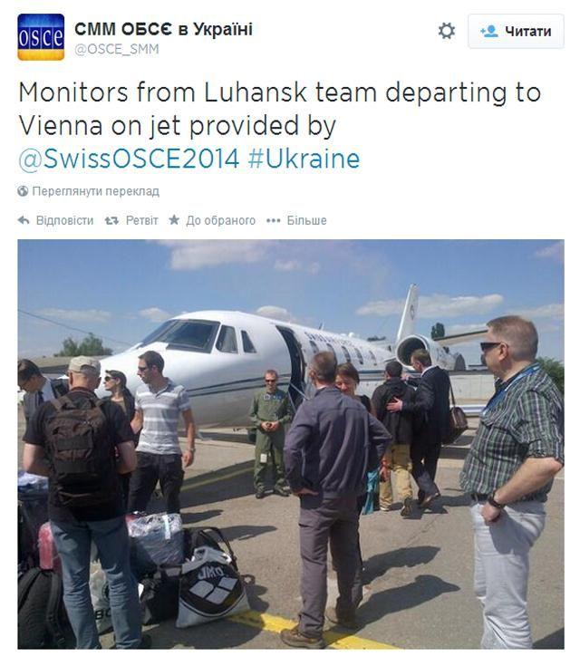 Освобожденные наблюдатели ОБСЕ прибыли в Вену