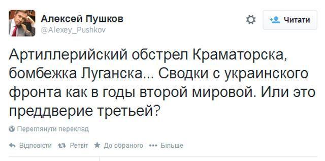 Луганский бизнесмен передал военную амуницию украинской армии в зоне АТО - Цензор.НЕТ 8839