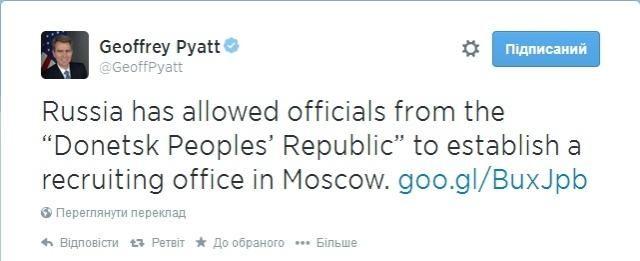 В Москве открылся военкомат для набора террористов для войны на Донбассе