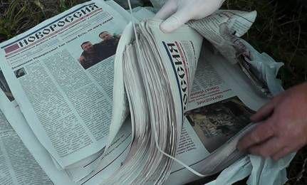 СБУ задержала распространителей сепаратистских