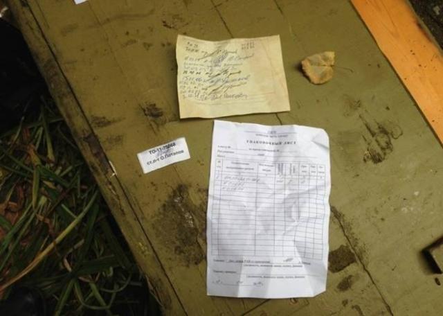 В славянском колледже силы АТО нашли склад боеприпасов российского производства [Фото]