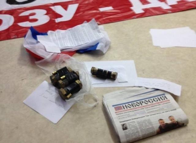 СБУ обезвредили группу боевиков в Херсонской области [Фото]