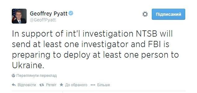 К расследованию катастрофы малайзийского Boieng привлекут NTSB и ФБР, — Пайетт