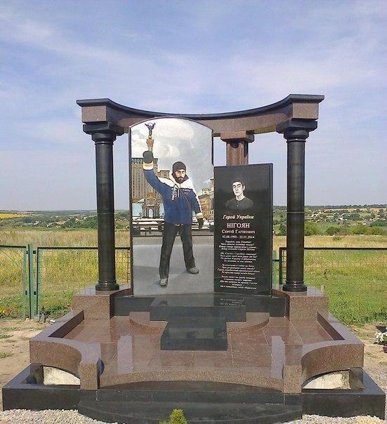 Установили памятник герою Небесной сотни Сергею Нигояну [Фото]