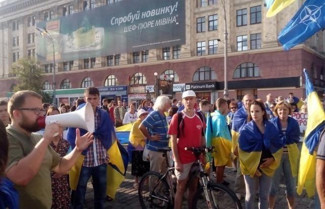 В Харькове активисты требовали от властей не допустить