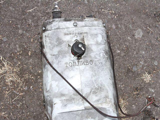 Украинские военные сбили российский беспилотник [Фото. Карта]