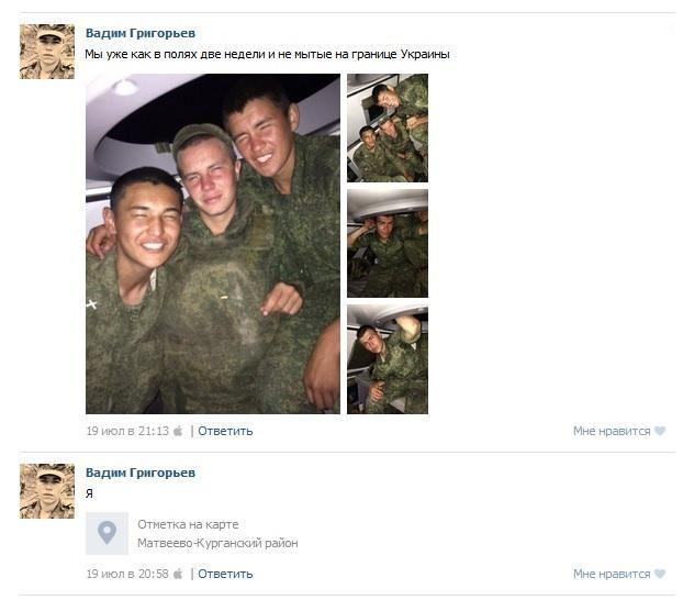 Российские солдаты в соцсети похвастались, что всю ночь