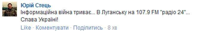 В Луганске запустили