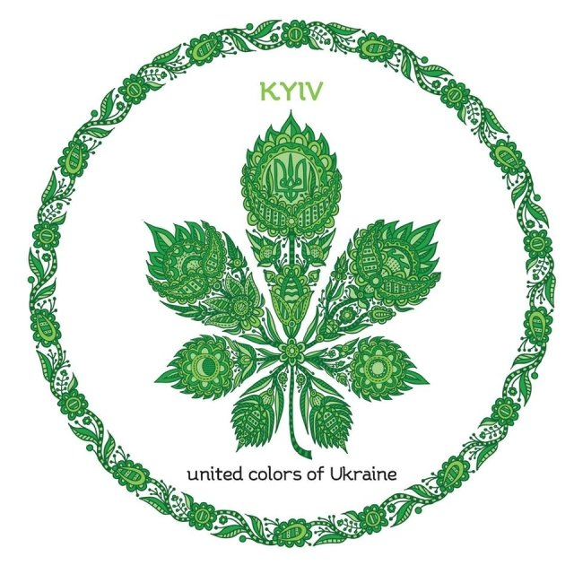 Киевский дизайнер создал серию логотипов украинских городов