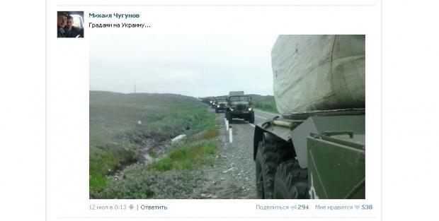 Солдат РФ показал ВКонтакте