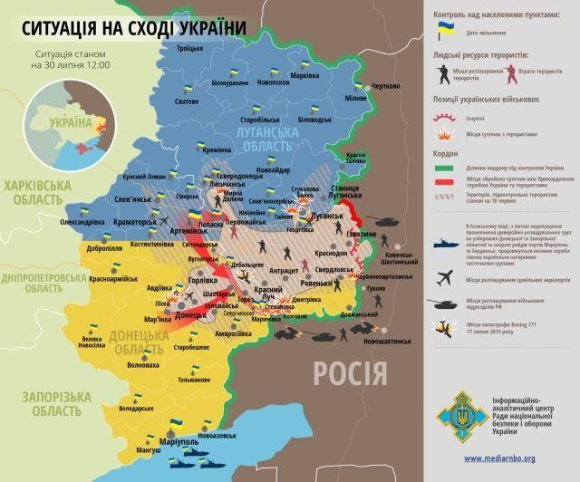 Главное за 30 июля: силы АТО освободили Авдеевку, Россия хочет быть