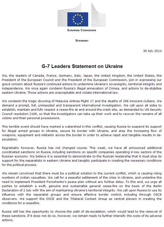 G7 и ЕС предупредили Москву о возможном ужесточении санкций [Документ]
