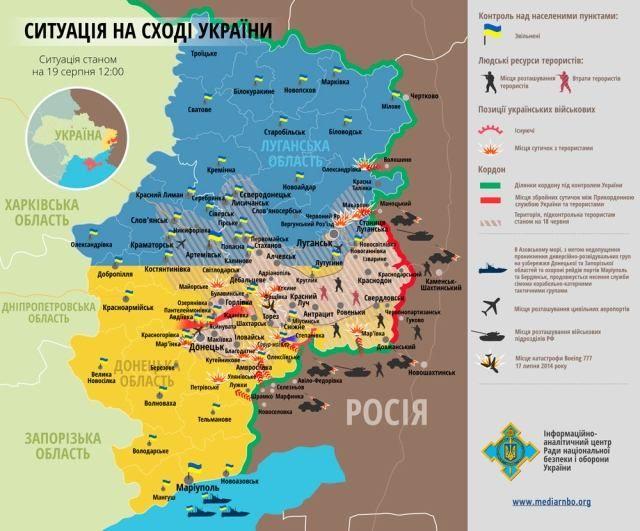 Главное за день: Жертвами обстрела стали 17 беженцев, Порошенко и Путин встретятся в Минске