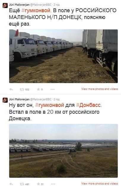 ФОТО ДНЯ: Российская