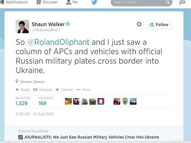 Колонна российских БТРов пересекла границу Украины, — журналисты