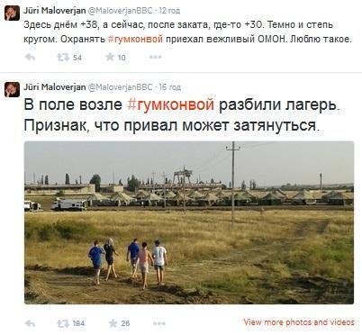 Главное за 15 августа: За последние сутки погибли 5 военных, НАТО подтверждает вторжение РФ