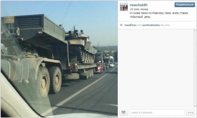 На российско-украинской границе снова колонна российской военной техники, — СМИ