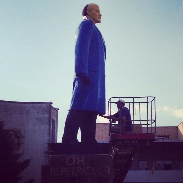 В Донецкой области появился сине-желтый Ильич [Фото]
