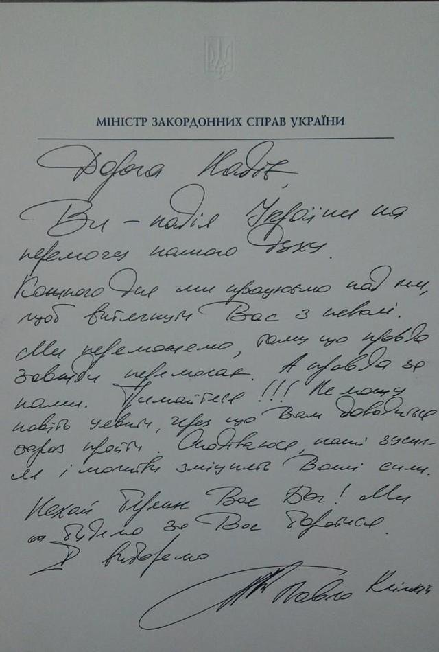 Климкин и летчица Савченко обменялись письмами [Полный текст. Фото]