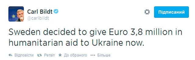 Нидерланды выделили для Донбасса полмиллиона евро, Швеция — 3,5 млн евро