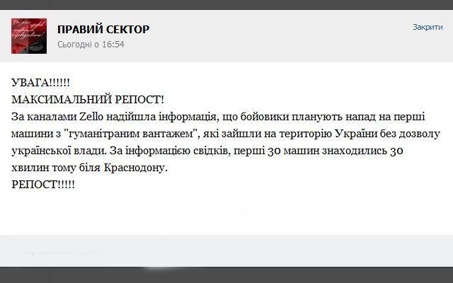 РФ ожидает, что их